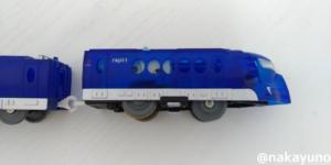 プラレール動力車
